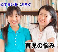 04小学生女児3
