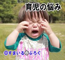 01幼児3