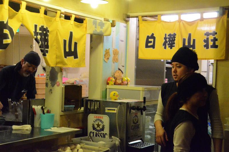 札幌で本場の札幌味噌ラーメンを...