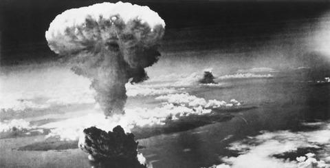 広島原爆2519307012