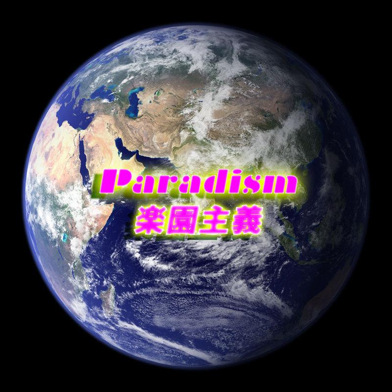 earth_P