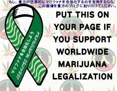 mariwana_legalization