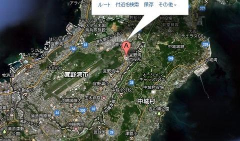 SCr_NoName_2012-11-23_19-8-45_No-00