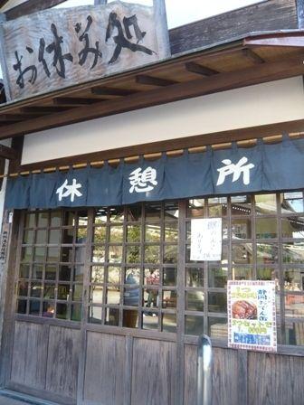 静岡浅間神社休みどころ