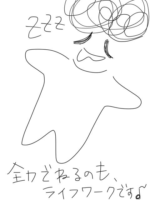 IMG_8202