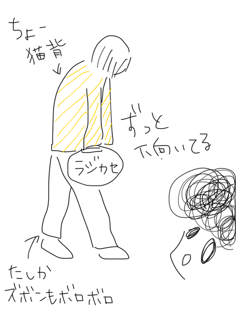 IMG_4538