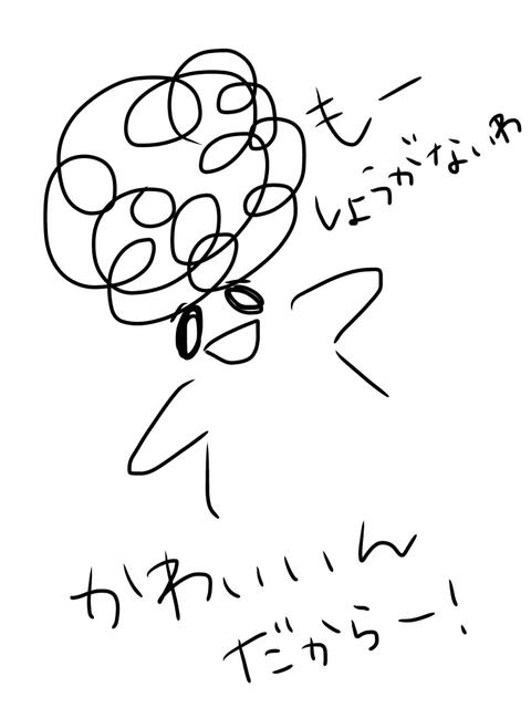 無題96_20200811134835
