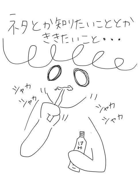 IMG_8660
