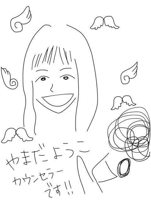 IMG_8054