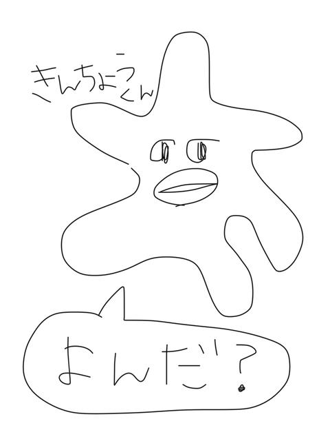 IMG_3914