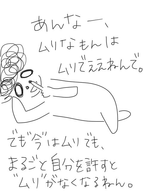 IMG_8201