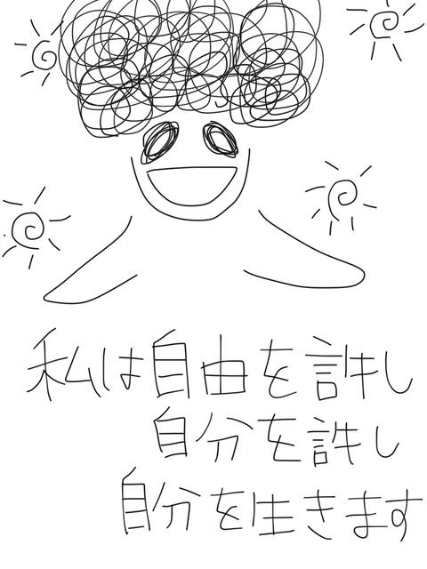 IMG_4068