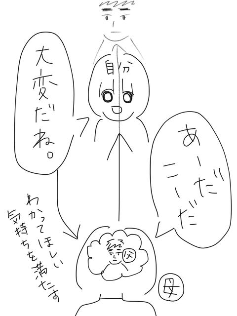 IMG_8200