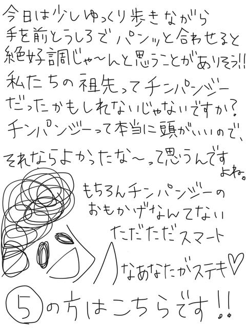 IMG_4707