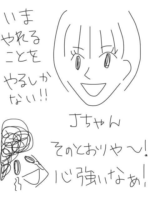 IMG_3878