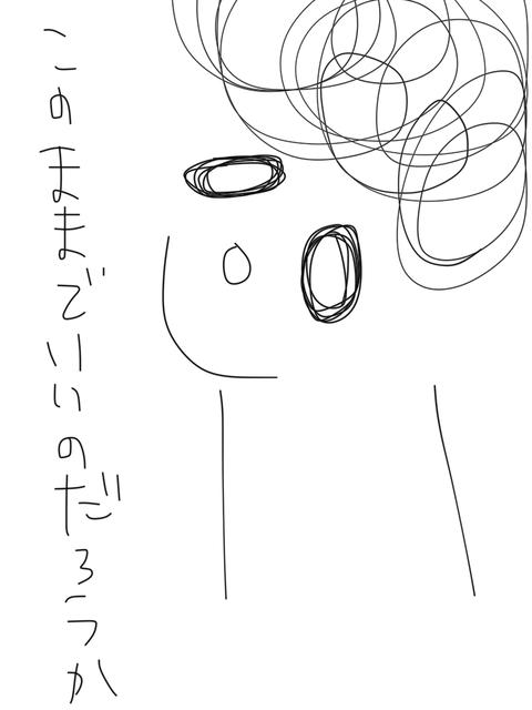 IMG_7564