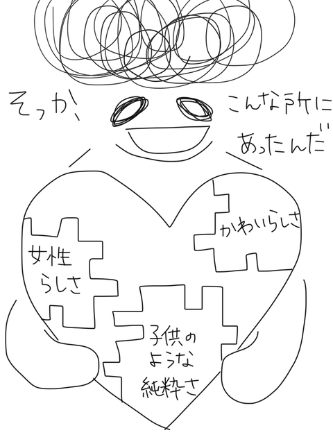 IMG_5636