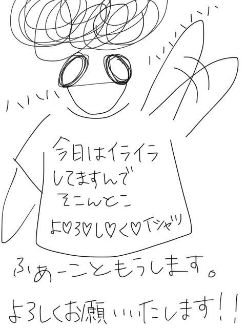 IMG_8194