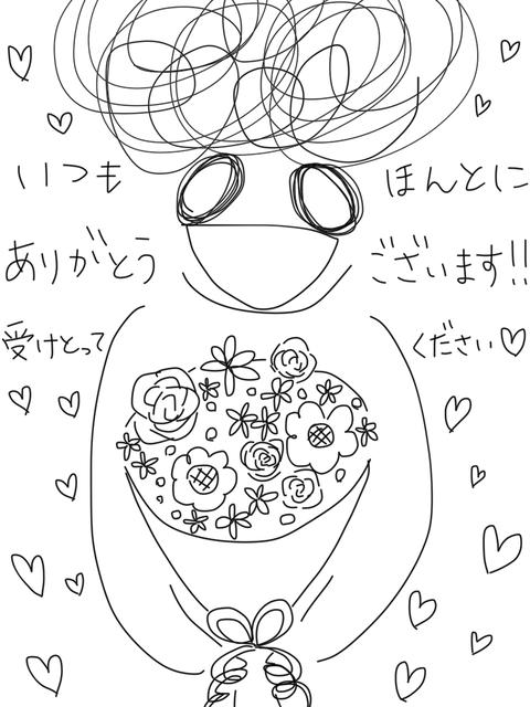 IMG_8470