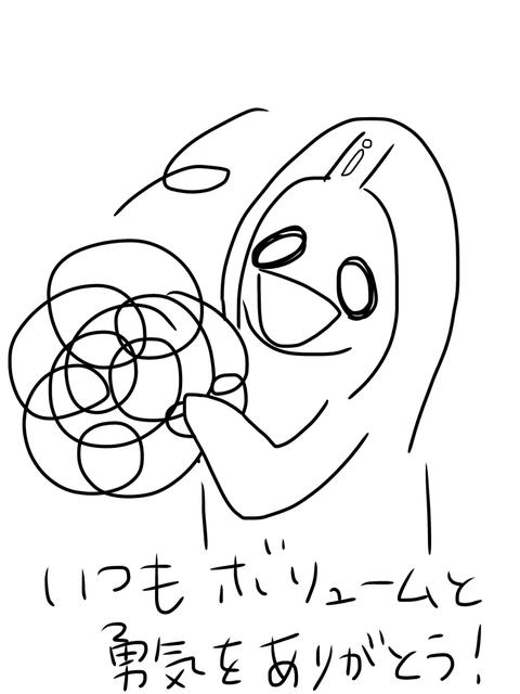 無題318_20201111023013