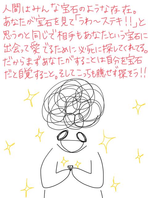 IMG_8156
