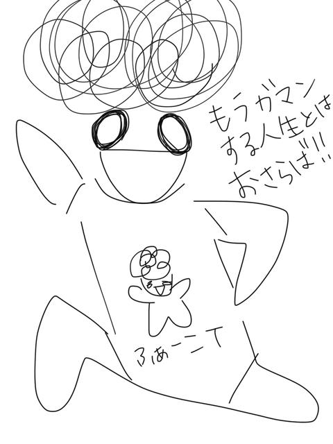 IMG_8553