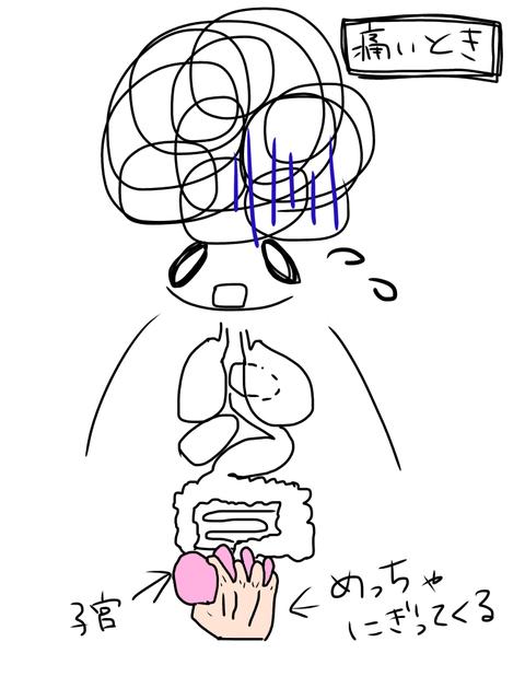 無題338_20201117203953