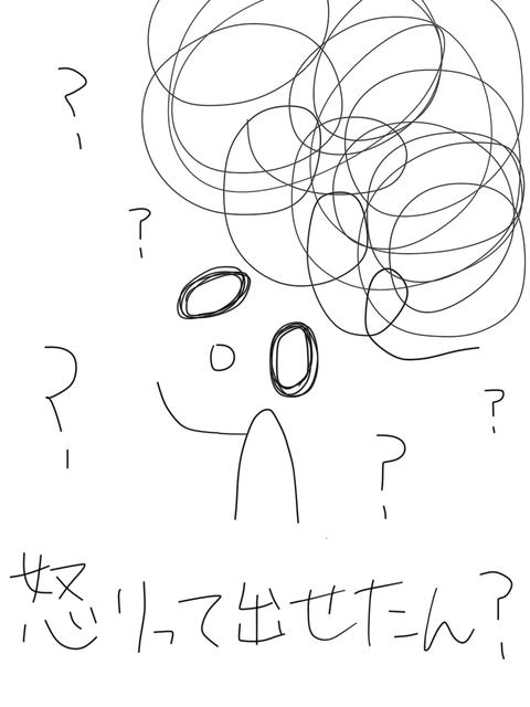 IMG_8165