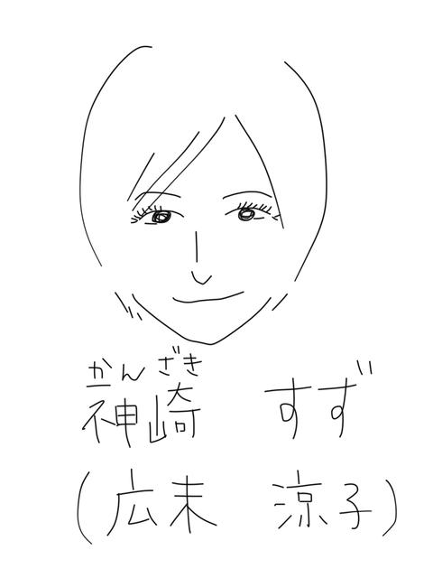 IMG_0445