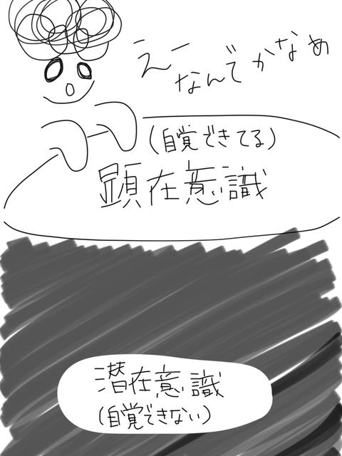 IMG_5999