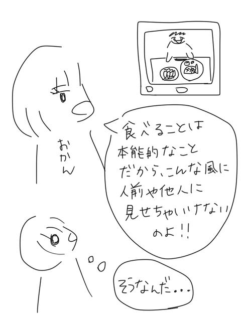 IMG_8175