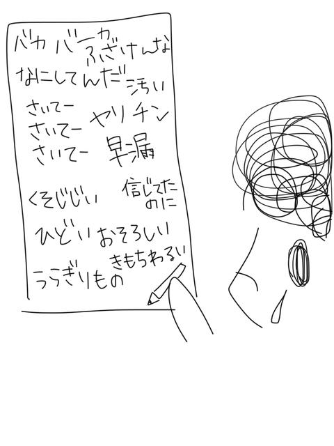 IMG_4086
