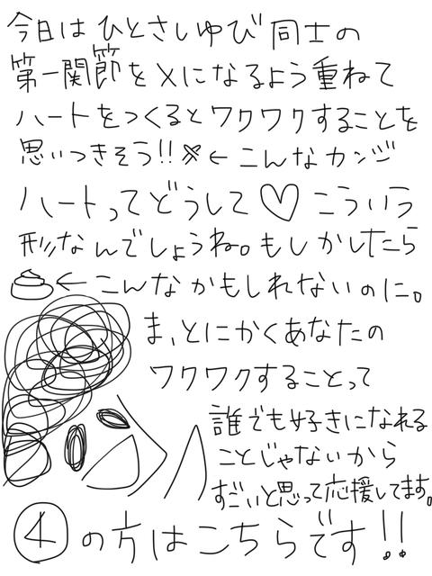 IMG_4005