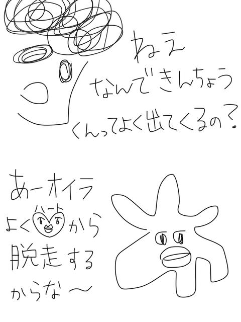 IMG_3915