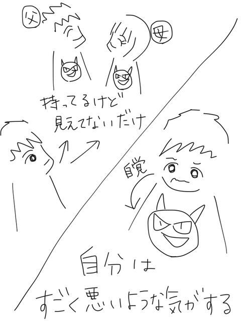 IMG_8162