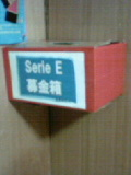 e348735d.jpg