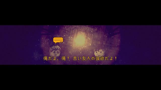 dhs2_screenshot_4