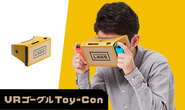 img_vr_toycon01