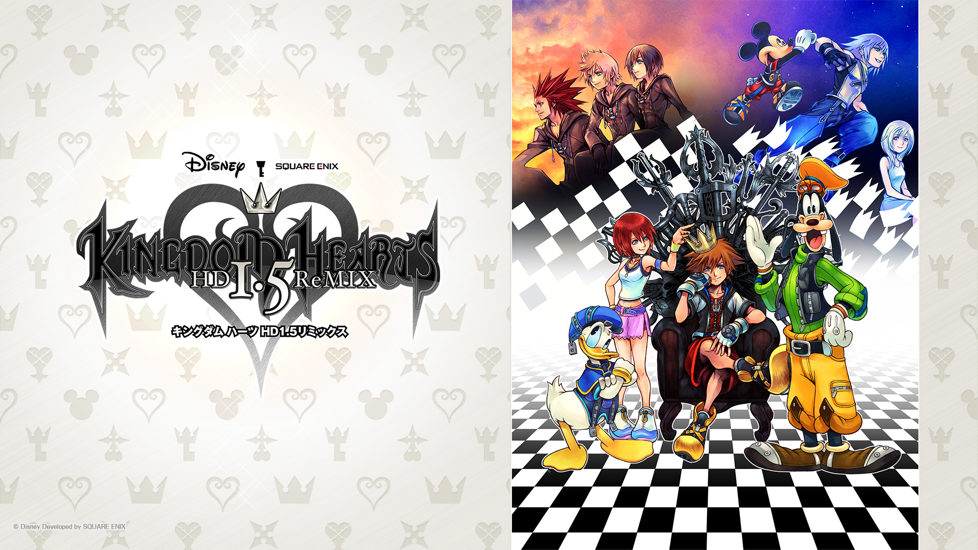 Ps3 Kingdom Hearts 1 5 Hd Remix Tvcm 壁紙公開 わぷわぷだい