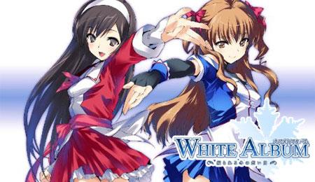 WHITE ALBUM(ホワイトアルバム...