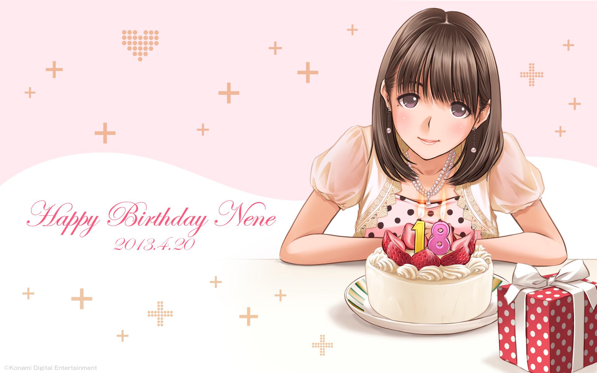 寧々さん誕生日おめでとう 3ds Newラブプラス 姉ヶ崎寧々誕生日