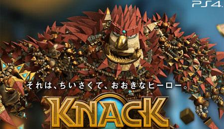 PS4『KNACK(ナック)』ストーリ...