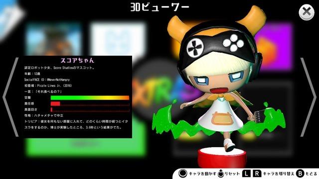 piczle_colors_jpn_5
