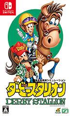 ダービースタリオン -Switch (【Amazon.co.jp限定】Nintendo Switch ロゴデザイン マイクロファイバークロス 同梱)