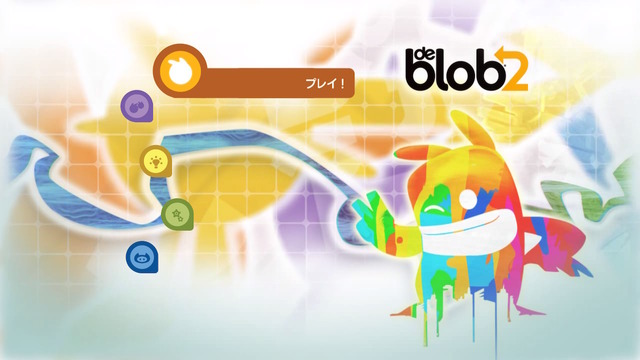 deBlob2_ss01