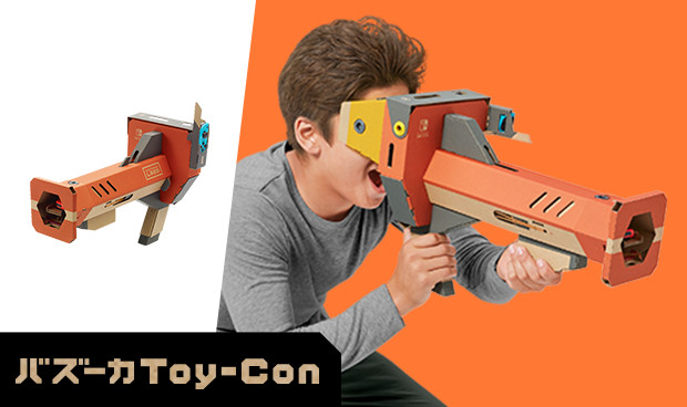 img_vr_toycon02