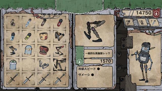 buriki_no_kishi_screenshot_5