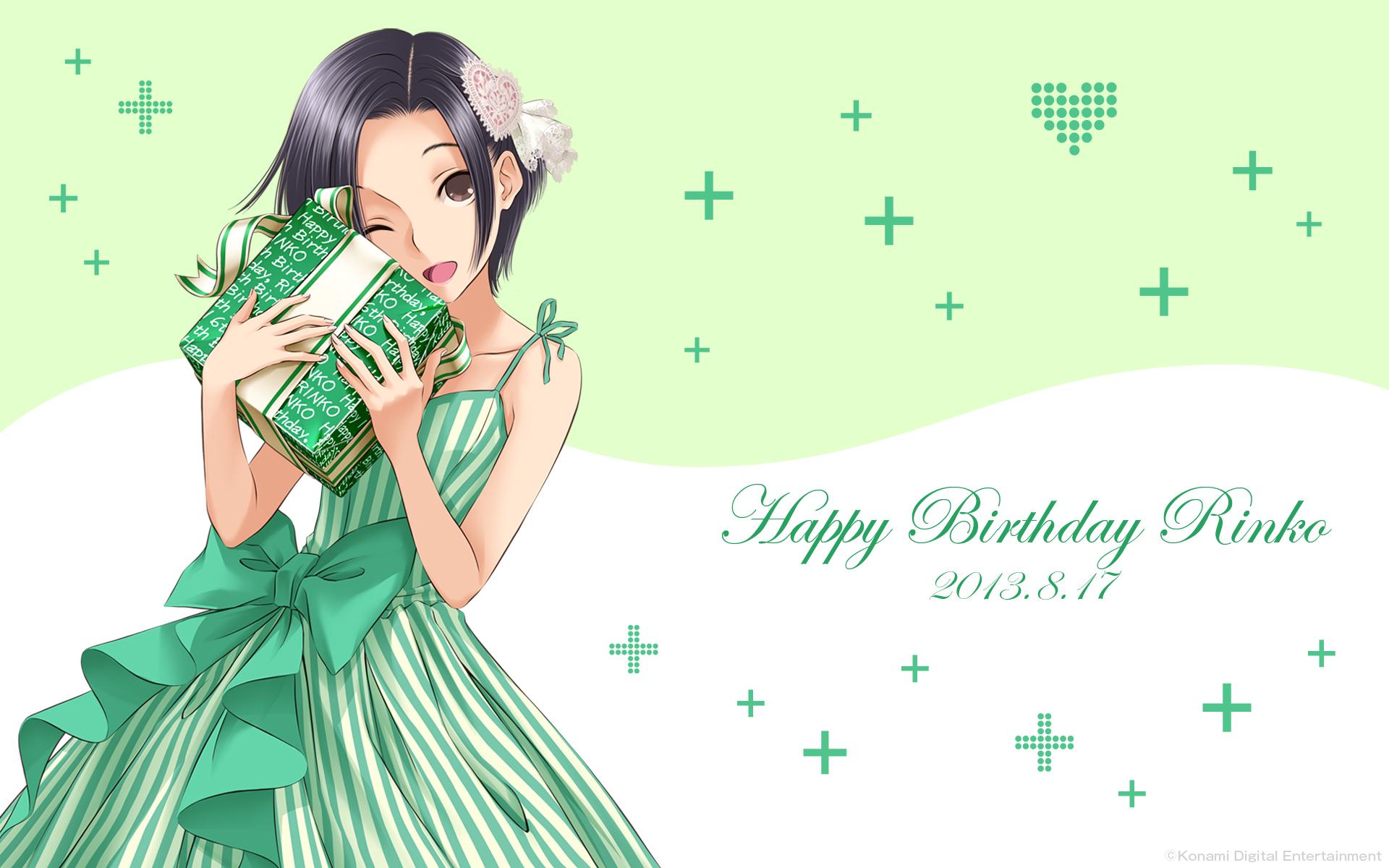 凛子 誕生日おめでとう 3ds Newラブプラス 小早川凛子誕生日記念