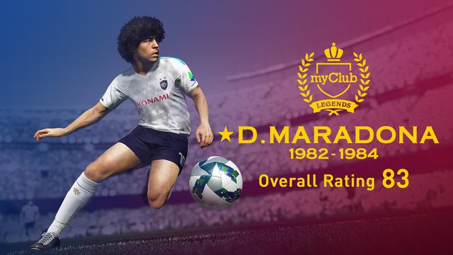 bonus_maradona