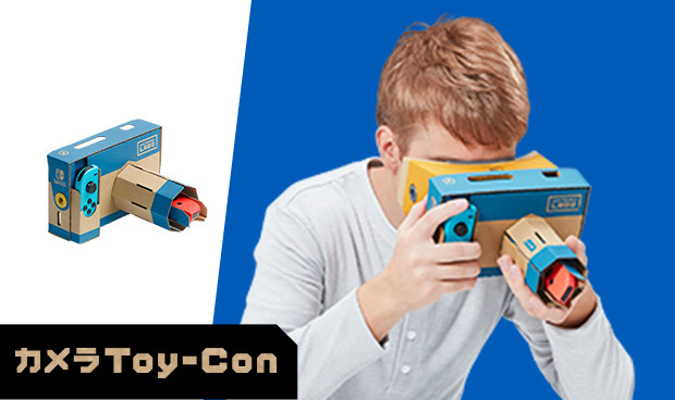 img_vr_toycon03